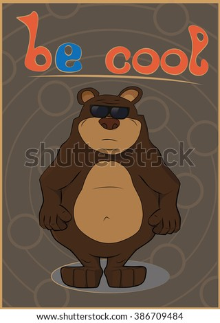 calm vector bear in sunglasses