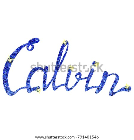 calvin name lettering tinsels