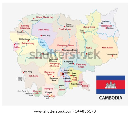 cambodia administrative and political map with flag