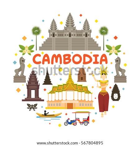 cambodia travel attraction