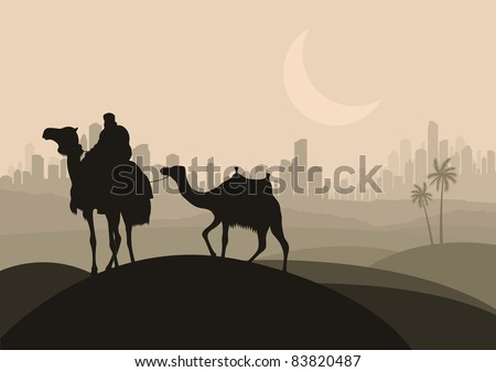 Camel Caravan In Arabic Skyscraper City Landscape Illustration ...