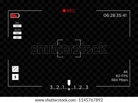 camera recording screen view