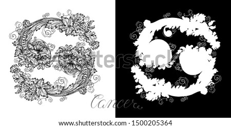 Cancer or crab Zodiac Sign with victorian baroque patterns. Collection of astrological symbols. Design Set with vector hand drawn illustrations for Horoscope, Esoteric and Mystic background