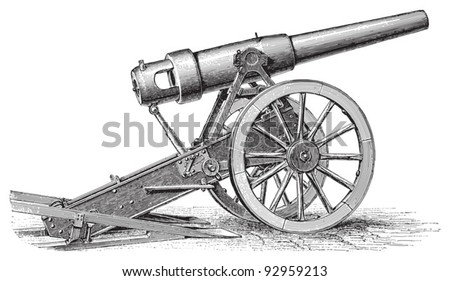 Cannon (15cm) / vintage illustration from Meyers Konversations-Lexikon 1897
