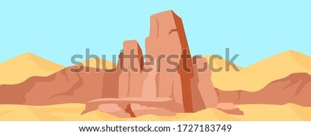 canyon flat color vector
