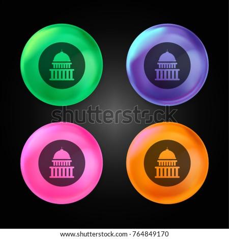 capitol building circular