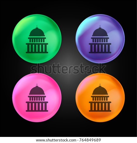 capitol building crystal ball