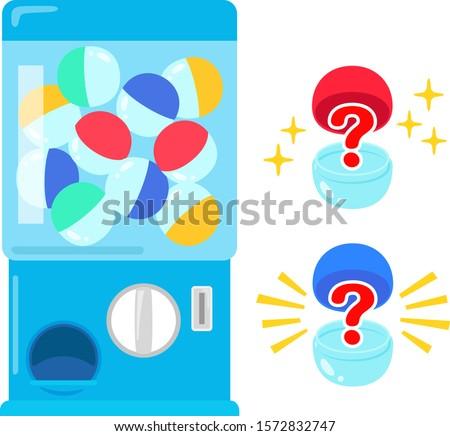 Capsule toy vending machine and open capsules