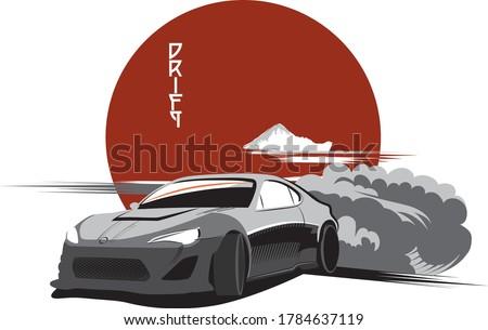 car drift postcard poster print speed japanese style Stock photo ©