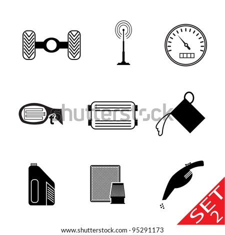 car icon parts and accessories