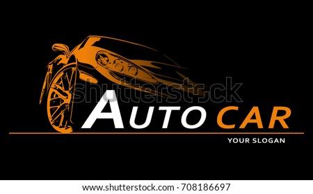 Car Logo Abstract Lines Vector. Vector illustration