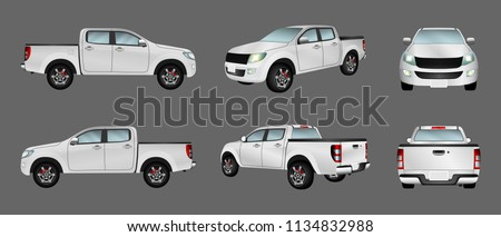Car pickup white isolate on the background. Ready to apply to your design. Vector illustration.