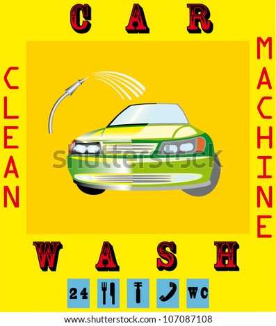 Car wash. Clean machine, car wash with sponge and hose.