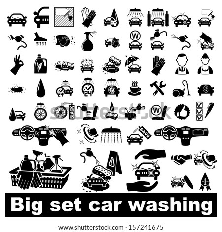 stock-vector-car-wash-icons-set-on-white-vector-illustration