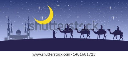 caravan Muslim ride camel to mosque of Dubai at night full of stars and beautiful moon,the tradition of Arabian,silhouette design,vector illustration