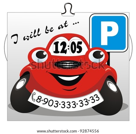 Card for a parking in places of the big congestion of cars