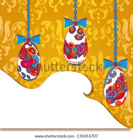 Card for the holiday Easter. Lovely beautiful eggs on a chain with a bow on a background baroque