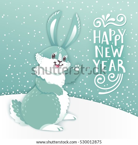 Card Happy New Year with cartoon rabbit. Funny bunny. Cute hare, snow and greeting text. Vector illustration grouped and layered for easy editing #530012875