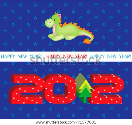 Card new year