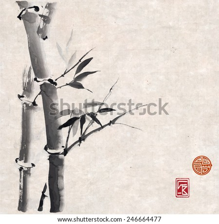 card with bamboo in sumi e