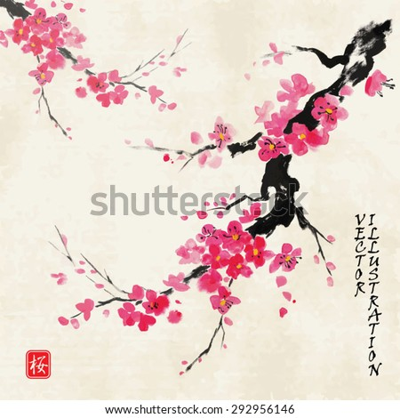 card with blossoming oriental