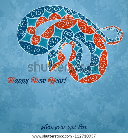 Card with colorful snake. 2013 new year. Vector Illustration.