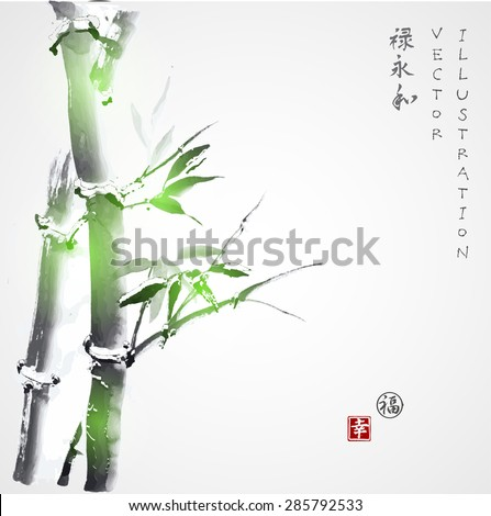 card with green bamboo in sumi