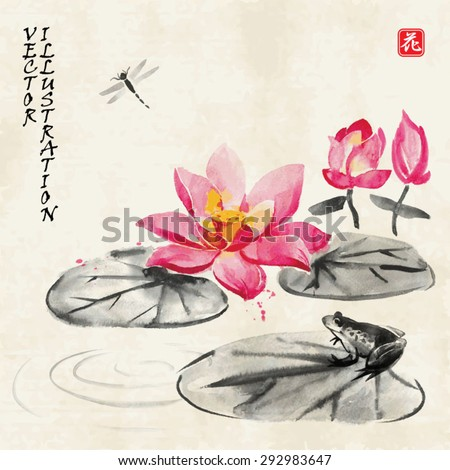 card with lotus flower  frog
