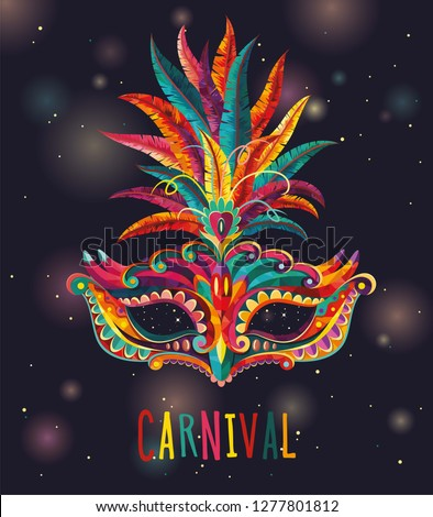Carnival mask. Happy carnival festive concept with musical trumpet mask. Vector illustration