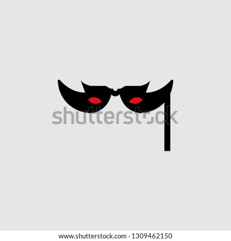 Carnival mask icon. Element of Theatre icon for mobile concept and web apps. Detailed Carnival mask icon can be used for web and mobile