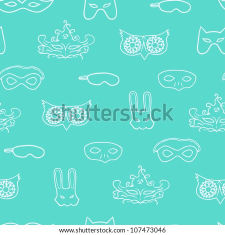 Carnival masks silhouettes seamless pattern on monotone background. Vector illustration.