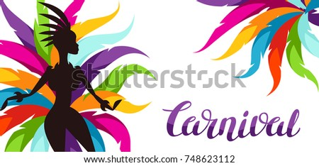 Carnival party banner with samba dancer and colorful decorative feathers.