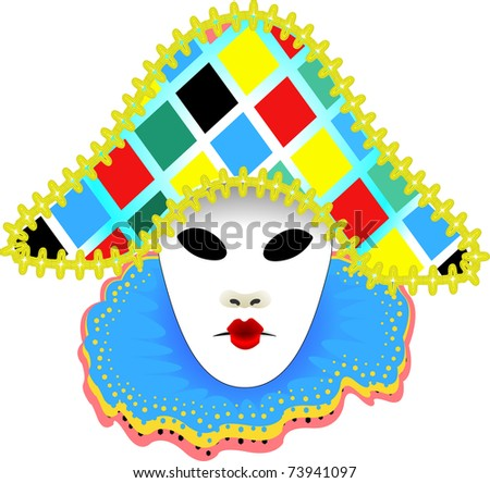 Carnival women Mask Vector illustration