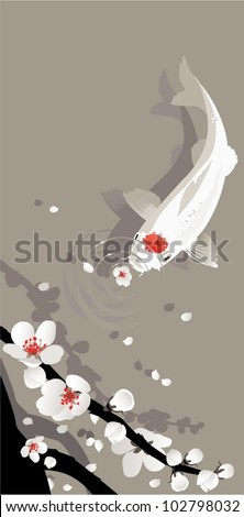 Carp and Sakura. The vector illustration of Sakura branch and sacred Japanese koi fish. - stock vector