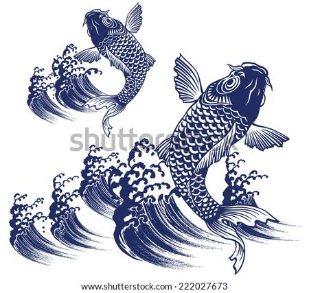 carp and wave