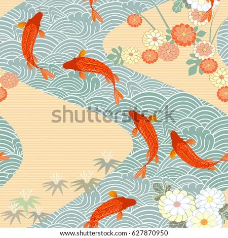 carp  red fish  goldfish