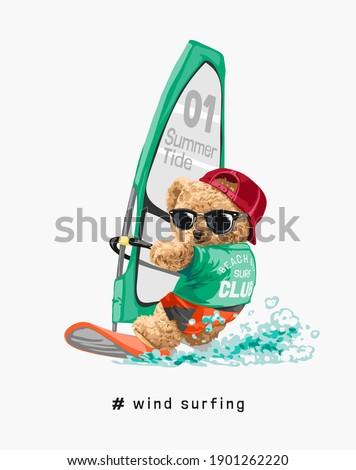 cartoon bear doll in sunglasses wind surfing illustration