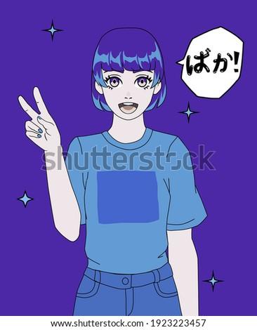 cartoon blue haired grunge
