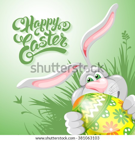 Cartoon bunny holding painted Easter egg. Calligraphic lettering text -  wishes you a Happy Easter. Corner composition. Vector illustration.
