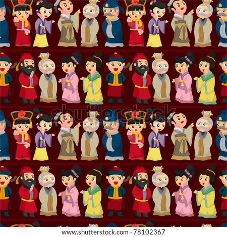 cartoon chinese people seamless