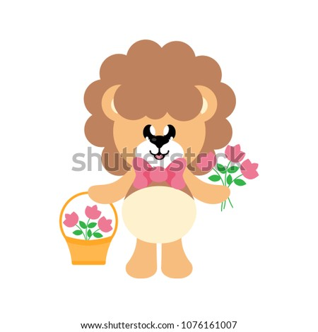 cartoon cute lion with tie with ...