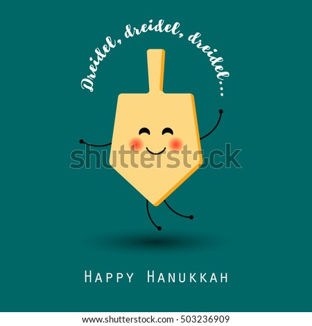 cartoon funny wooden dreidel