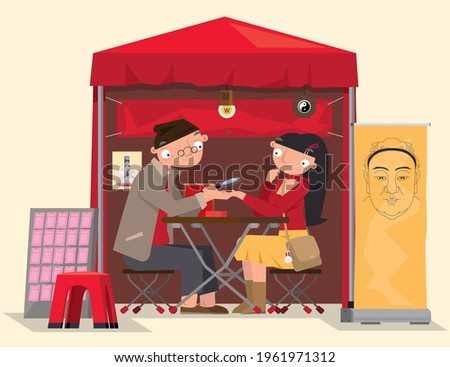 Cartoon illustration of a roadside Chinese fortune teller in Hong Kong Stock foto ©