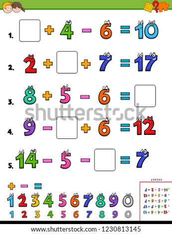 Cartoon Illustration of Educational Mathematical Calculation Worksheet for Children #1230813145