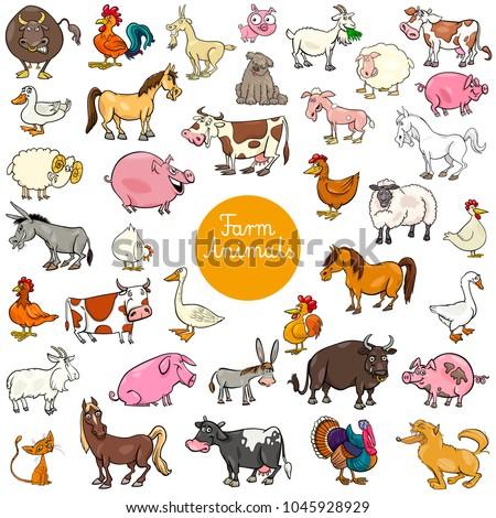 cartoon illustration of farm