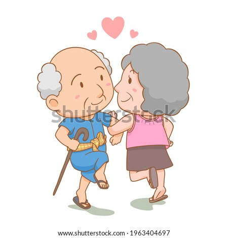 Cartoon illustration of grandparents dancing together with love. National grandparents' day. Stock fotó ©