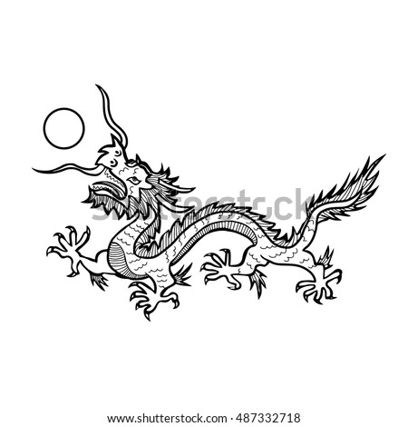 Royalty Free Japanese Dragon With Sun 493125442 Stock Photo