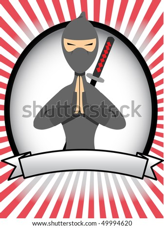 Cartoon Ninja Posing in Prayer Oval Banner Rays