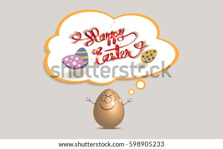 cartoon of easter egg with red
