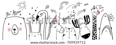 cartoon sketch animals illustration - Shutterstock ID 709929712